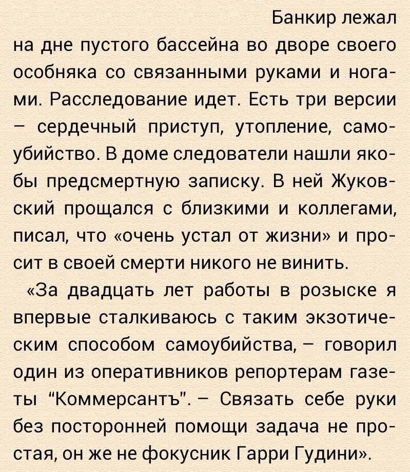 2013-06-11 22.50.34