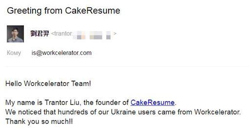 засновника CakeResume. Пише, що сотні користувачів прийшли на платформу з Воркселератора.