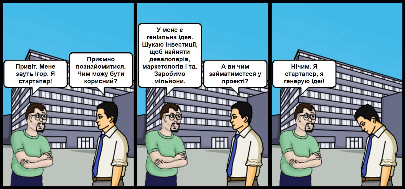 #1 — Генератор